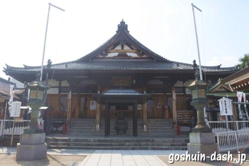 秋葉山圓通寺(名古屋市熱田区)神殿