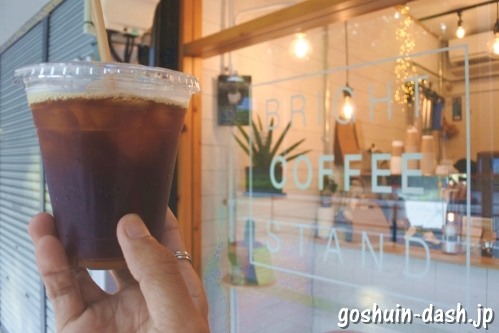 BRIGHT COFFEE STAND(ブライトコーヒースタンド・熱田神宮前商店街)
