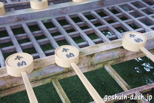 八事塩竈神社(名古屋市天白区)の手水舎