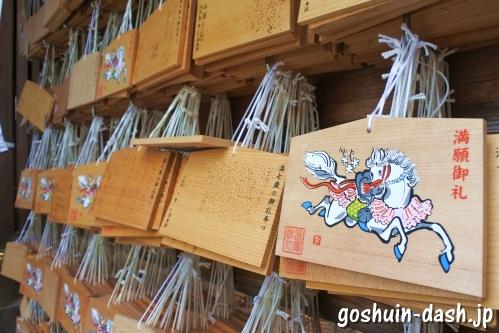 絵馬(八事塩竈神社)