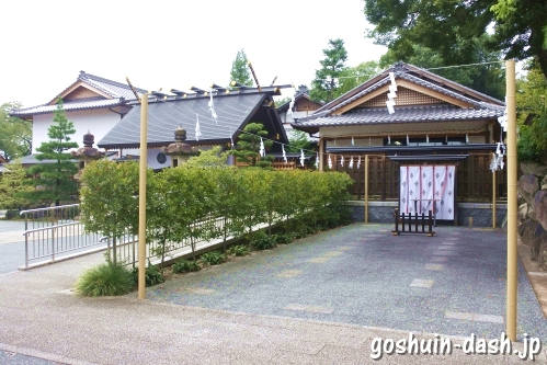 車清祓い所(八事塩竈神社)