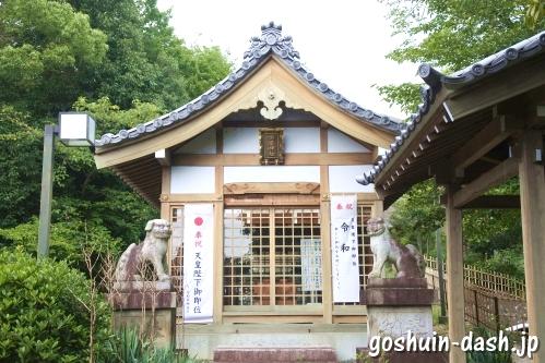 八事御嶽神社(名古屋市天白区)拝殿