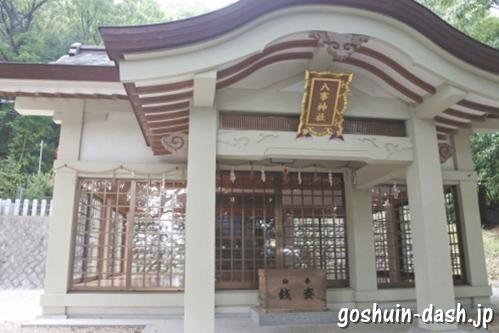 八事神社(名古屋市天白区)拝殿
