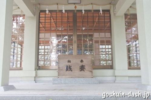 八事神社(名古屋市天白区)賽銭箱