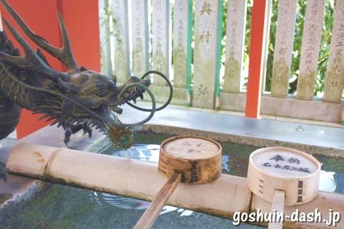 成田山萬福院(名古屋市中区栄)手水舎