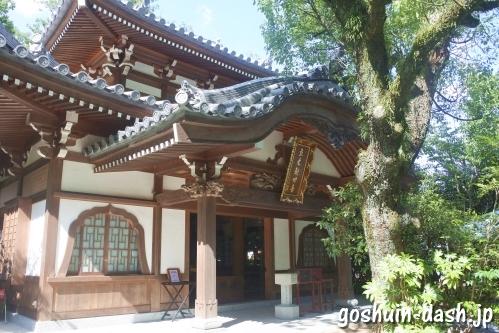 立木観音堂(名古屋長楽寺)