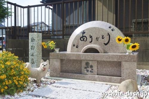 宝寿院(愛知県津島市)動物之墓