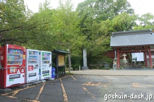 津島神社(愛知県津島市)境内の自動販売機