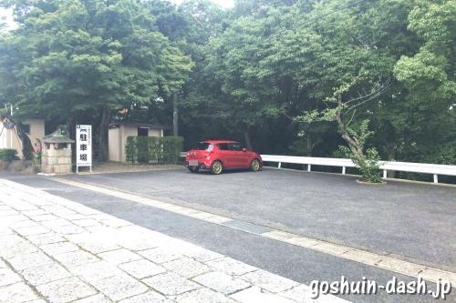 龍泉寺(名古屋市守山区)駐車場