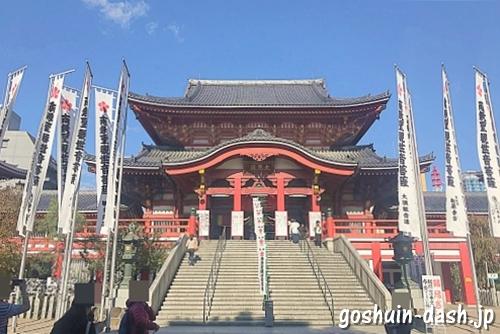 大須観音の本堂(大悲殿)