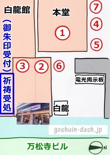 大須万松寺(名古屋市中区)御朱印マップ(境内地図)