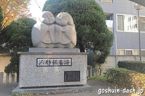 大須観音の人形塚(人形供養塔)