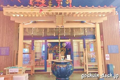 大須万松寺(名古屋市中区)不動堂