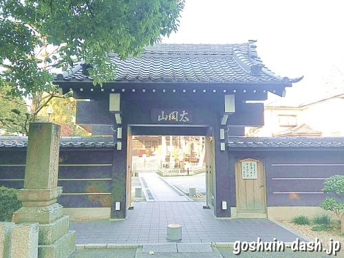 太閤山常泉寺(名古屋市中村区)山門