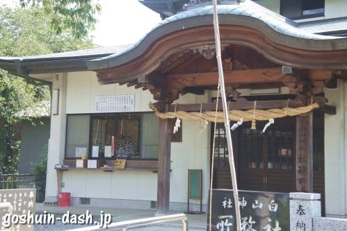 味美白山神社(愛知県春日井市)社務所(御朱印受付場所)