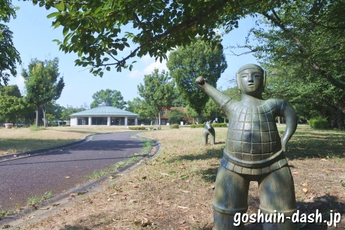 二子山公園(愛知県春日井市)ハニワの館