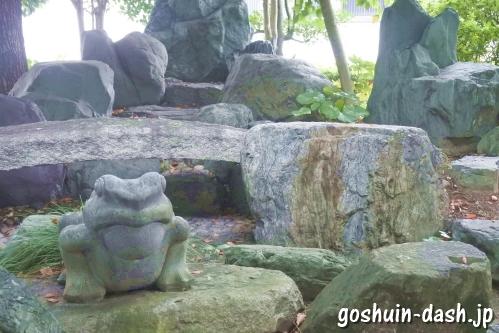 島田神社(名古屋市天白区)蛙
