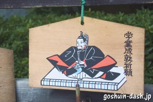 島田神社(名古屋市天白区)天神社の絵馬