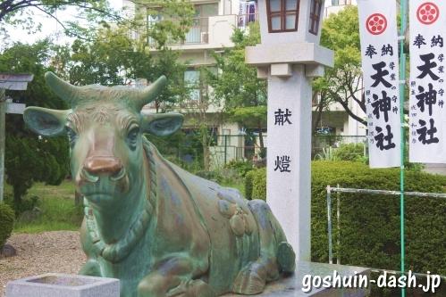 島田神社(名古屋市天白区)撫で牛