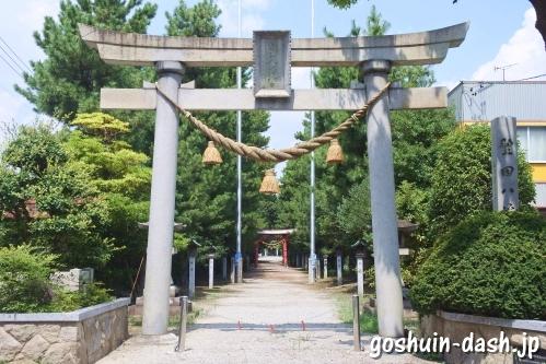 野田八幡宮(愛知県刈谷市)一の鳥居