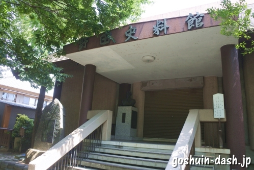 野田史料館(刈谷野田八幡宮)
