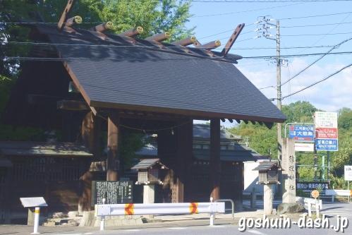 猿投神社(愛知県豊田市)総門