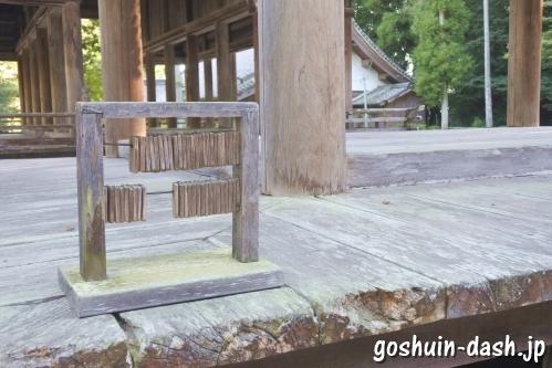 猿投神社(愛知県豊田市)四方殿(百度参りの数を数える木)