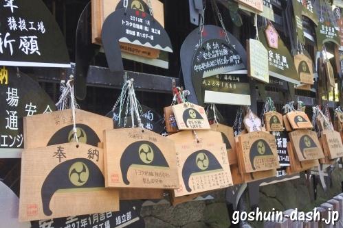 猿投神社(愛知県豊田市)左鎌絵馬