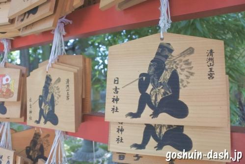 清洲山王宮 日吉神社(愛知県清須市)絵馬