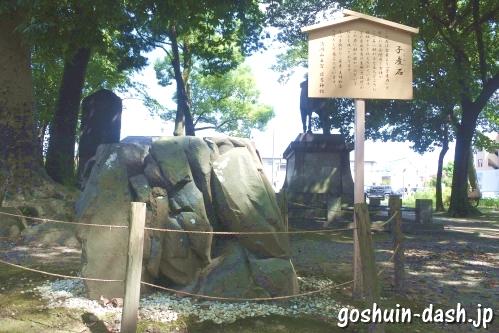 清洲山王宮 日吉神社(愛知県清須市)子産石