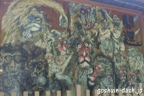 清洲山王宮 日吉神社(愛知県清須市)巨大絵馬