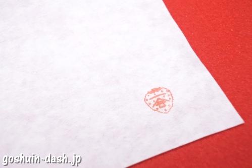 清洲山王宮 日吉神社(愛知県清須市)御朱印のはさみ紙(一期一会)