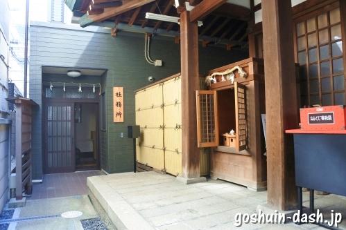 久屋金刀比羅神社(名古屋市東区泉)社務所(御朱印受付場所)