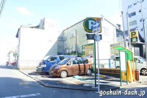 七寺(名古屋大須)近くの駐車場(コインパーキング・三井のリパーク大須第19)