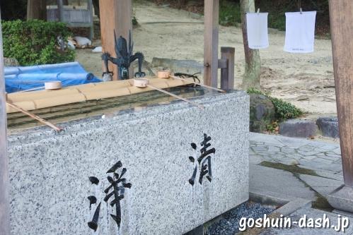 景行天皇社(長久手市)手水舎