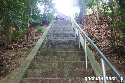 富士社(長久手市)石段