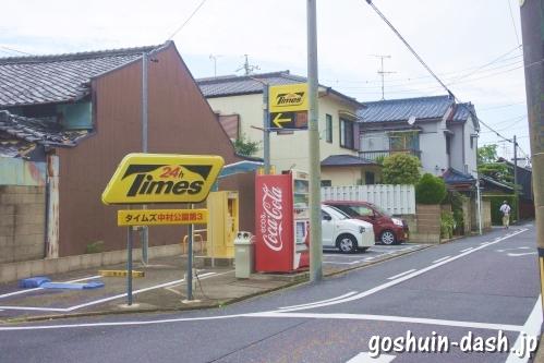 豊国神社(名古屋市中村区)近くの駐車場(コインパーキング・タイムズ中村公園第3)
