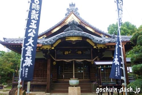 正悦山妙行寺(名古屋市中村区)清正公堂
