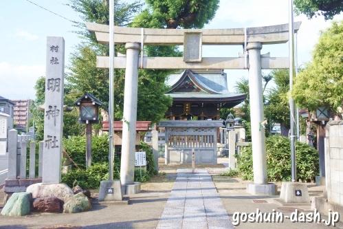 東宿明神社(名古屋市中村区)鳥居