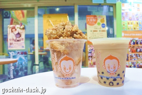 李さんの台湾名物屋台(唐揚げとタピオカミルクティー)