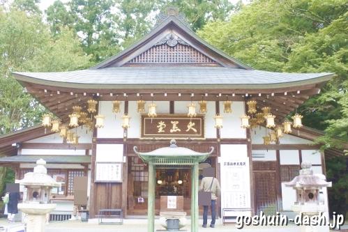 大黒堂(比叡山延暦寺)