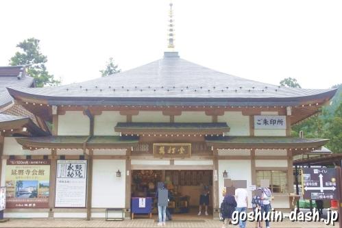 万拝堂(萬拝堂・比叡山延暦寺)