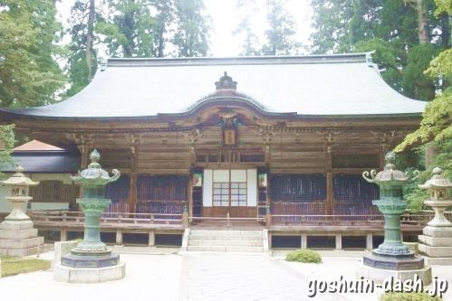 浄土院(比叡山延暦寺)