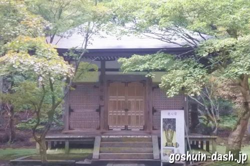 恵心堂(比叡山延暦寺)