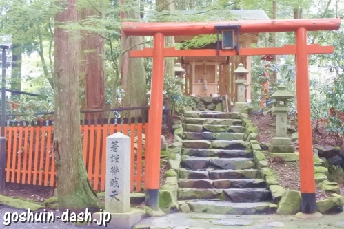 箸塚弁財天社(比叡山延暦寺)