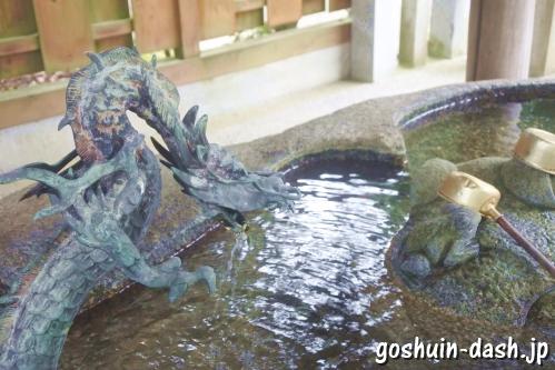 足助八幡宮(愛知県豊田市)手水舎
