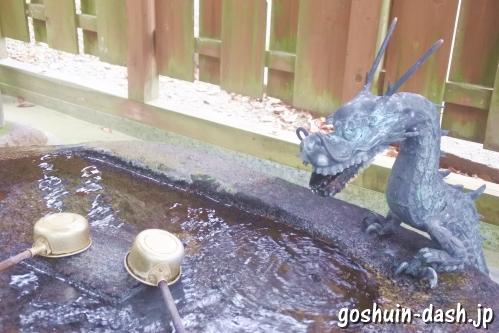 足助神社(愛知県豊田市)手水舎
