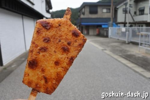 五平餅(香嵐渓みちくさ)