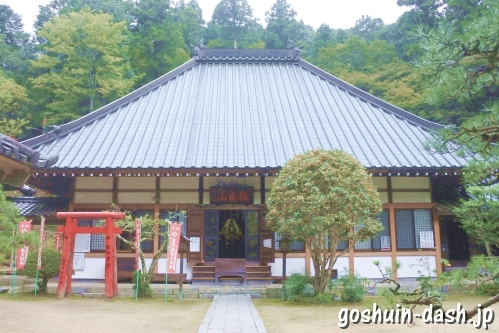 飯盛山香積寺(豊田市香嵐渓)本堂