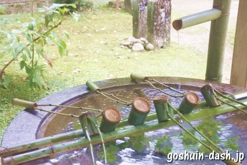 飯盛山香積寺(豊田市香嵐渓)手水舎